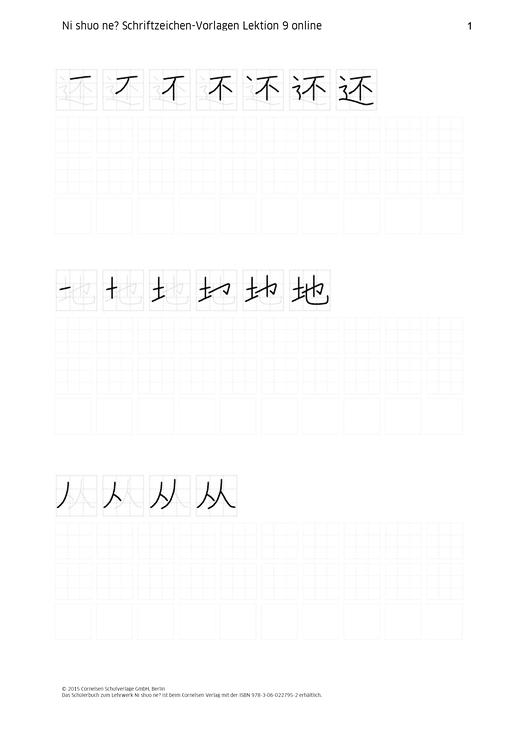 Ni shuo ne? - Schriftzeichen-Vorlage Lektion 9 - Arbeitsblatt