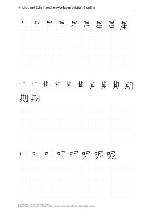 Ni shuo ne? - Schriftzeichen-Vorlage Lektion 6 - Arbeitsblatt