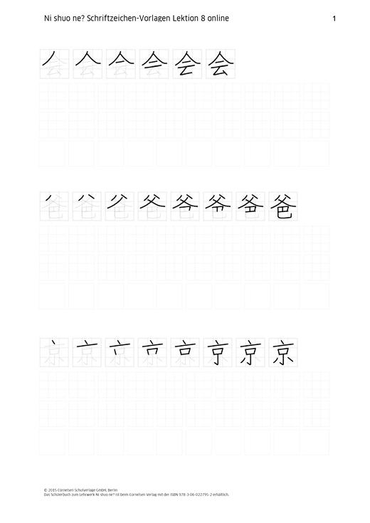 Ni shuo ne? - Schriftzeichen-Vorlage Lektion 8 - Arbeitsblatt