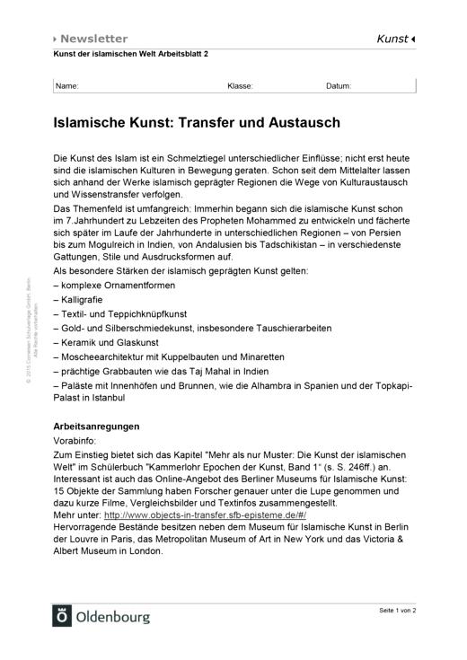 Kammerlohr - Islamische Kunst: Transfer und Austausch - Arbeitsblatt