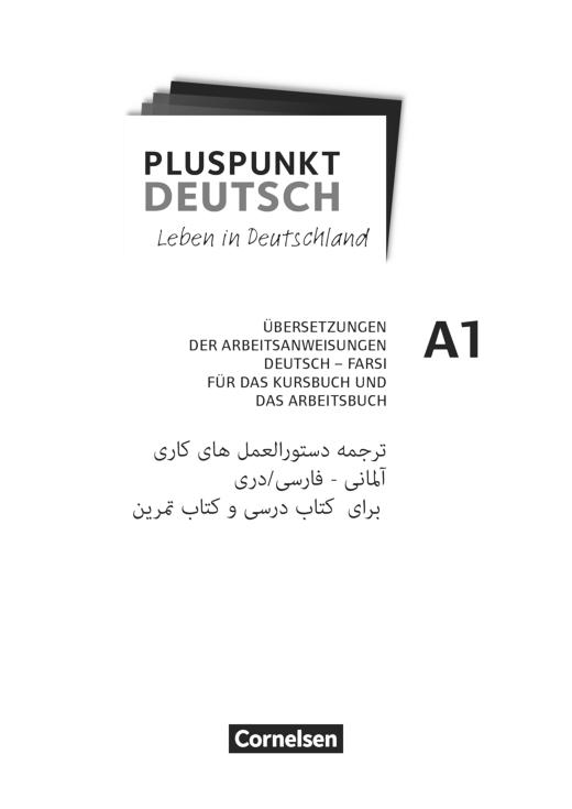 Pluspunkt Deutsch - Leben in Deutschland - Übersetzungen der Arbeitsanweisungen Deutsch - Farsi - Vorlage für den Schulalltag - A1: Gesamtband