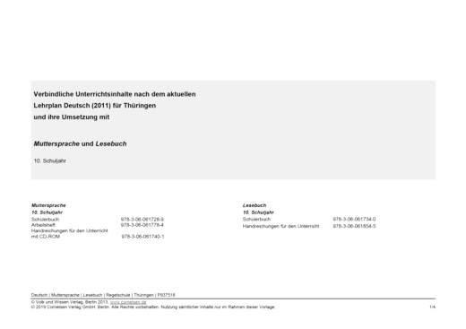 Lesebuch - Muttersprache | Lesebuch 10 - Synopse für Thüringen, Lehrplan 2011 - Synopse - 10. Schuljahr