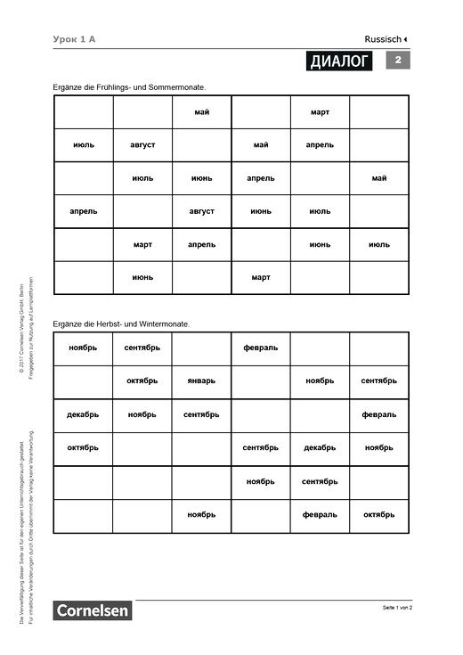 Dialog - Monatsnamen-Sudoku - Spiel - Band 2