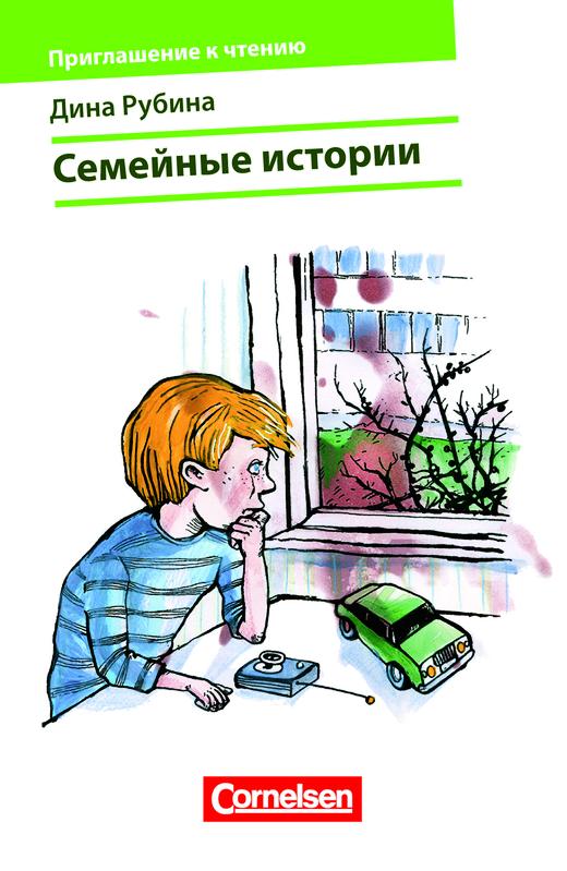 Einladung zum Lesen - Familiengeschichten - Lektüre - C1