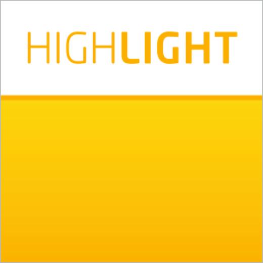 Highlight - Vokabeltrainer-App: Verbentraining - 5. Jahrgangsstufe