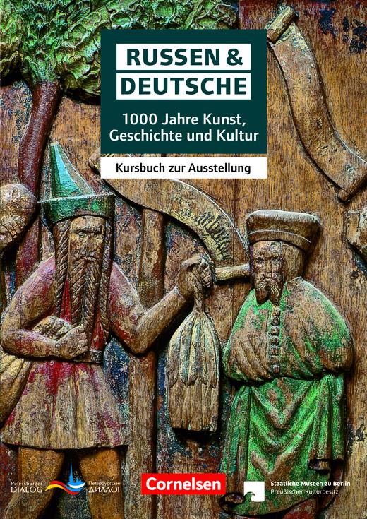 Russen & Deutsche - 1000 Jahre Kunst, Geschichte und Kultur - Kursbuch zur Ausstellung