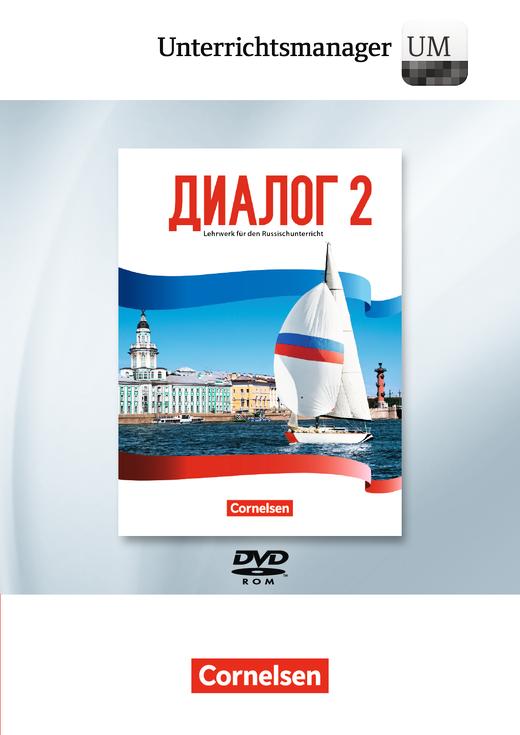 Dialog - Unterrichtsmanager - Vollversion auf DVD-ROM - Band 2
