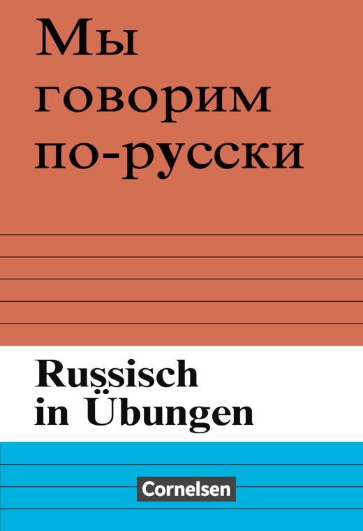 Russisch in Übungen - Grammatikaufgaben