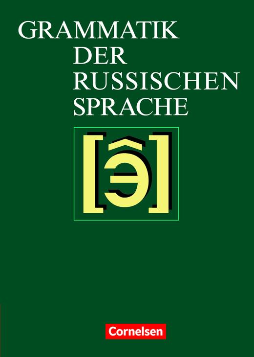 Grammatik der russischen Sprache - Nachschlagewerk