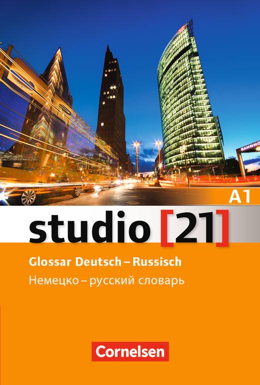 Studio [21] - Glossar Deutsch-Russisch - A1: Gesamtband