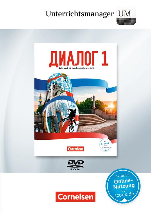 Dialog - Unterrichtsmanager - Vollversion auf DVD-ROM - Band 1