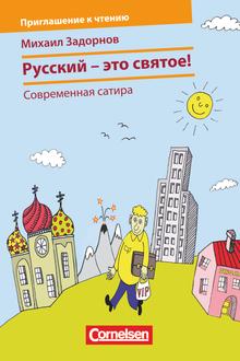 Einladung zum Lesen - Moderne russische Satire - Lektüre - C1