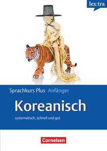 Lextra - Koreanisch