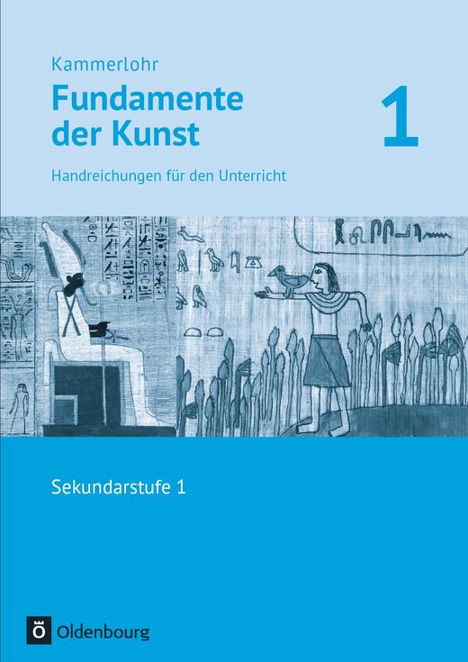 Kammerlohr - Lehrermaterialien - Band 1