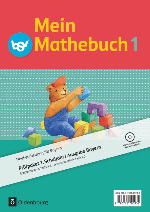 Mein Mathebuch - Produktpaket - 1. Jahrgangsstufe