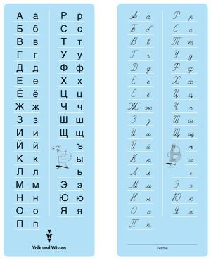 alphabet russisch: